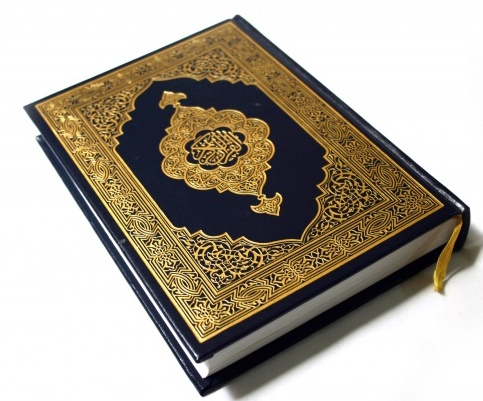 My Favourite Book Essay in English Holy Quran
