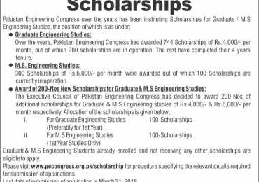 Pakistan Engineering Congress Scholarship 2018 Online Form