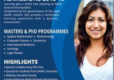 South Asian University Admission 2018 Form Process