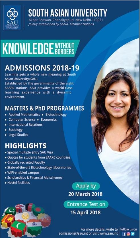 South Asian University Admission 2018 Form Process Entrance Test Result