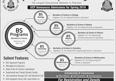 UCP Spring Admission 2018 BS Form Last Date