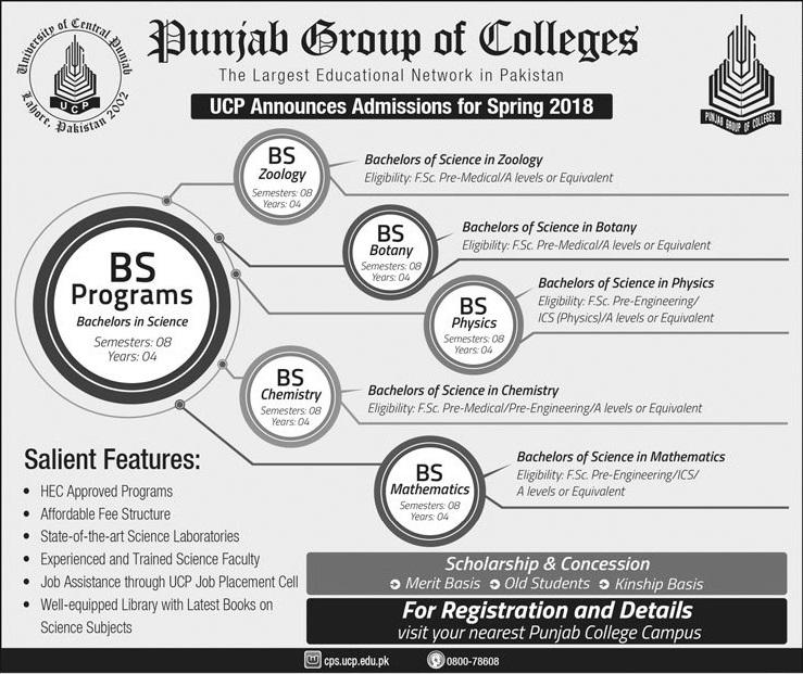 UCP Spring Admission 2018 BS Form Last Date Merit List