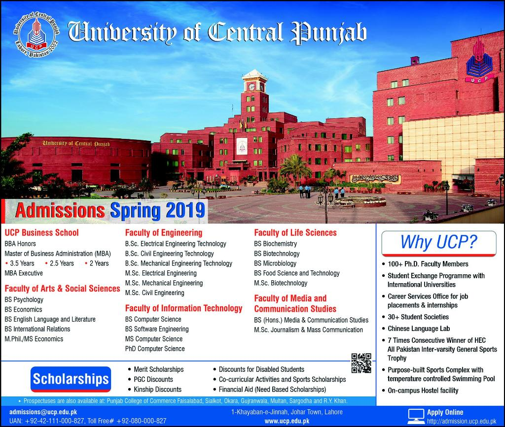 UCP Spring Admission 2019 BS Form Last Date