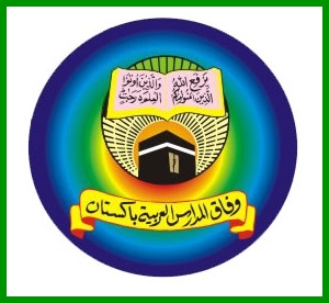 Wifaq Ul Madaris Date Sheet 2018 1439 Hijri Annual Exams
