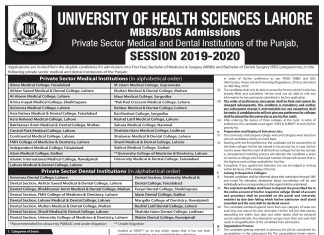 Azra Naheed Medical College MBBS Admission 2019 Form Schedule