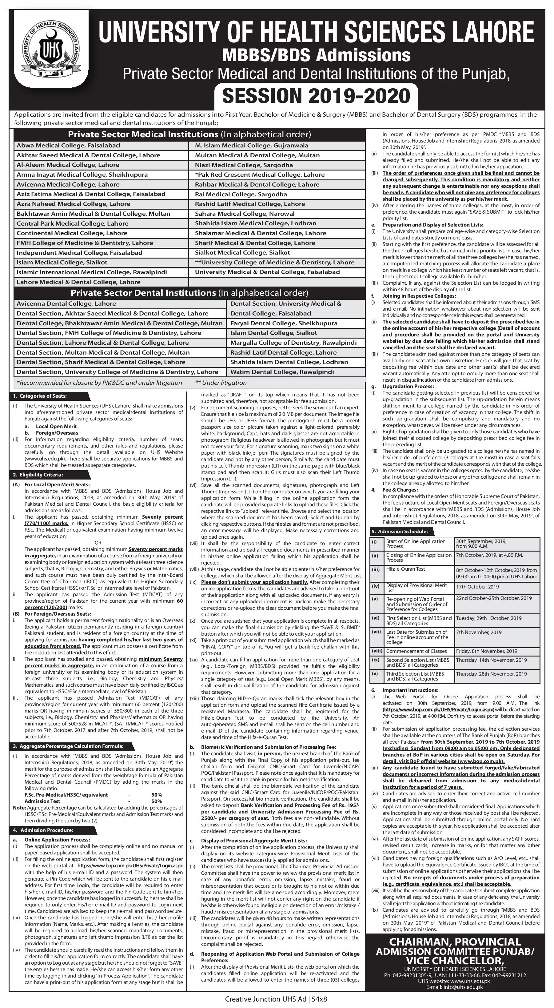 Rai Medical College Sargodha MBBS Admission 2019