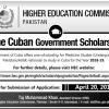 Cuban Medical Scholarship For Pakistani Students 2018