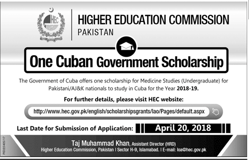 Cuban Medical Scholarship For Pakistani Students 2018 Application Form