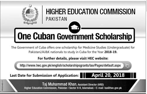 Cuban Medical Scholarship For Pakistani Students 2018 Application Form