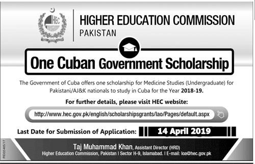 Cuban Medical Scholarship For Pakistani Students 2019