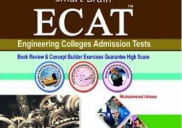 ECAT Preparation Books List