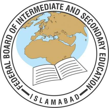 Federal Board Affiliated Colleges in Lahore