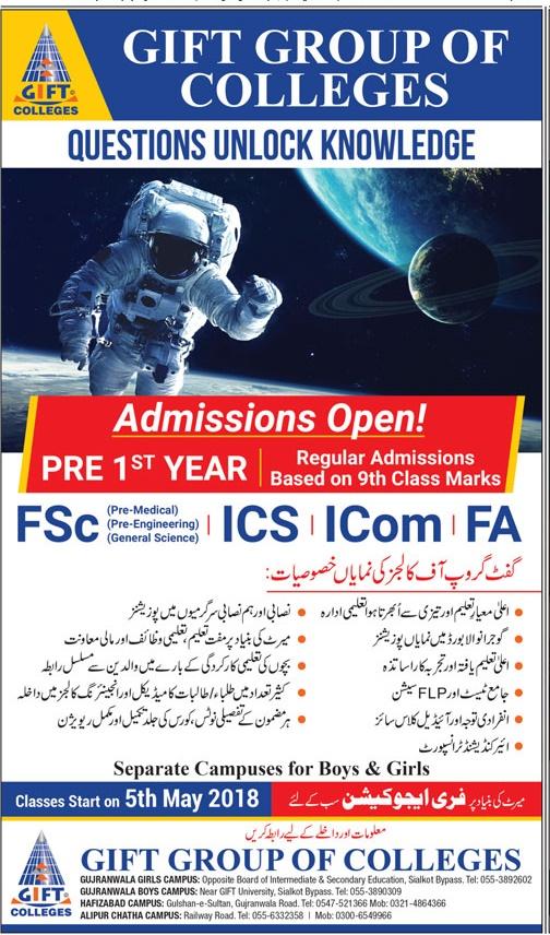Gift Group of Colleges Admission 2018 Form FSc ICS ICOM FA Online