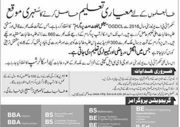 IBA Sukkur OGDCL National Talent Hunt Program 2018