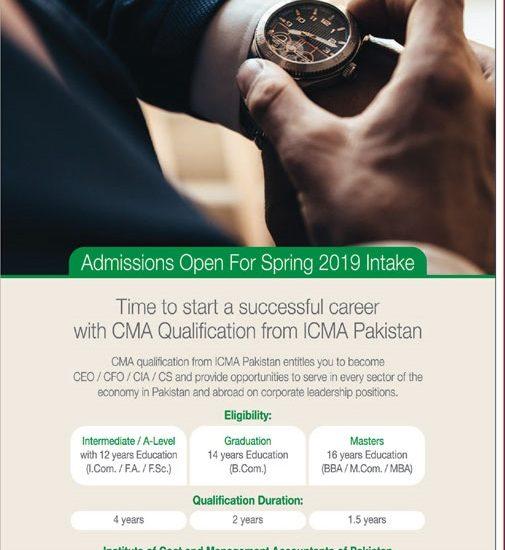 ICMA Pakistan Admission 2019 CMA Program Form, Last Date