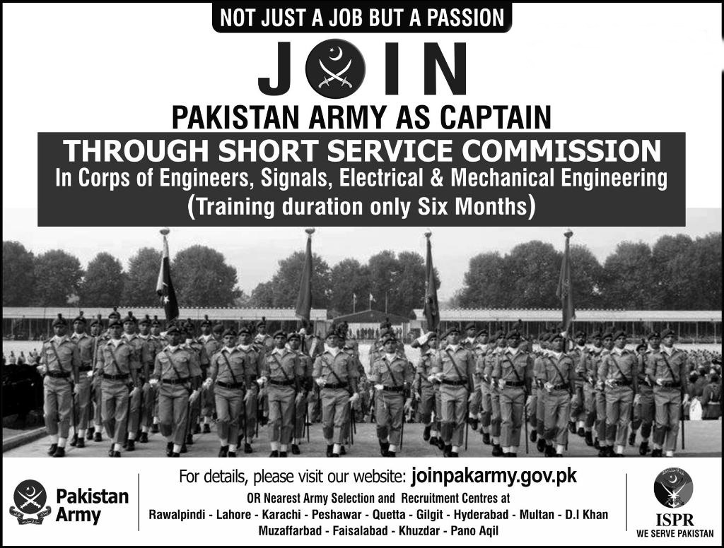 Join Pak Army Short Service Commission 2018