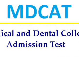 MDCAT Application Form 2019 Online Apply