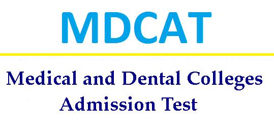 MDCAT Application Form 2019 Online Apply
