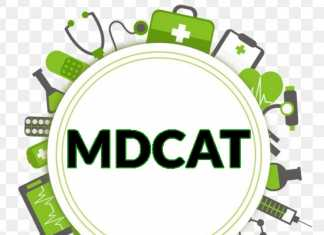 MDCAT Registration Form 2019 Online Apply
