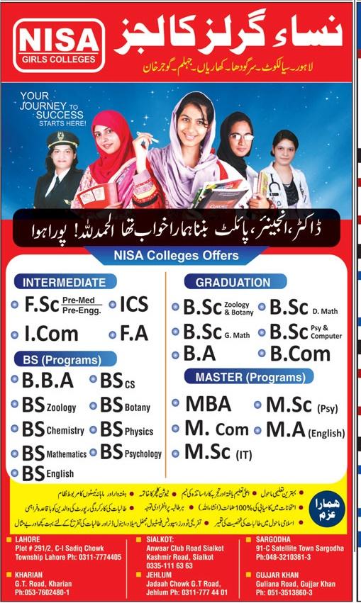 Nisa Girls College Admission 2018 FA FSc ICS ICOM BS BSc MSc Form Fee