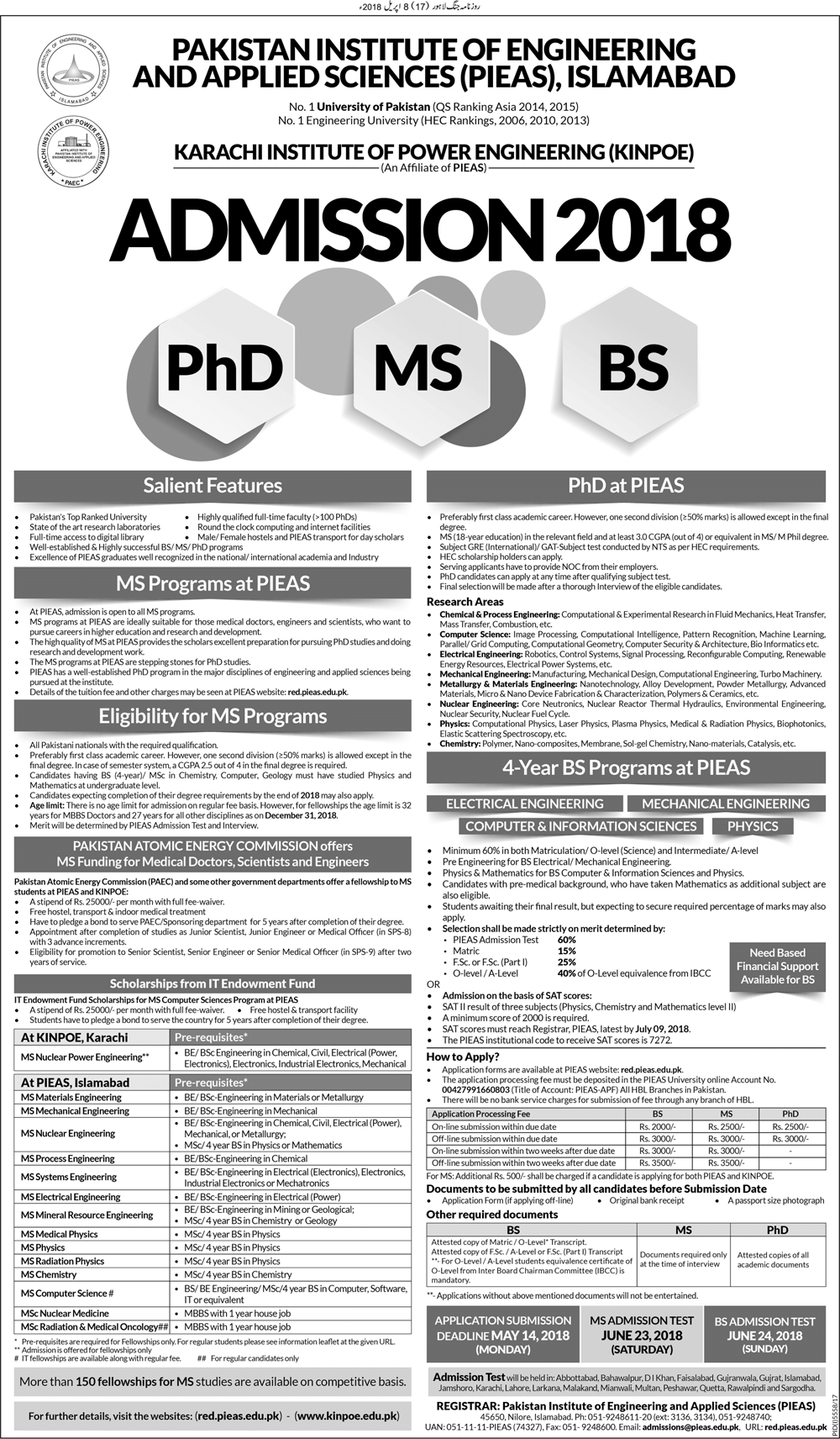 PIEAS Admission 2018 Advertisement