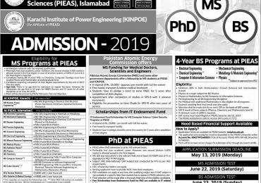 PIEAS PhD Admission 2019 Download Form Advertisement Entry Test Date