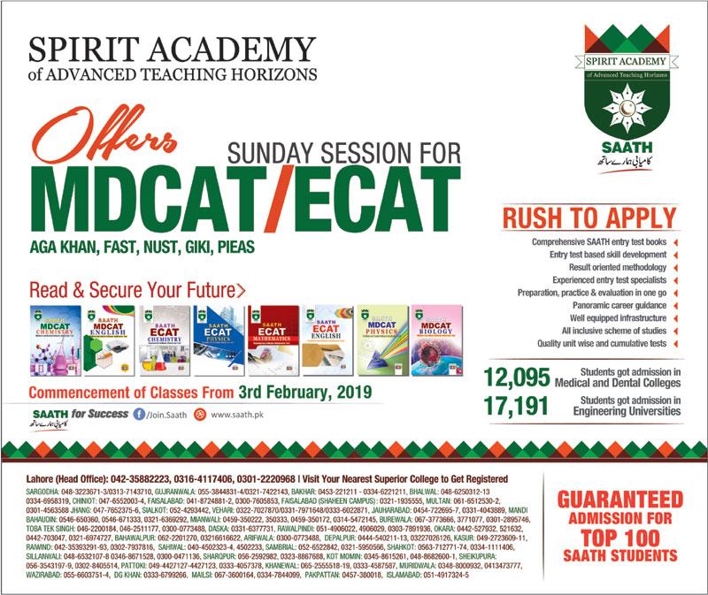 Spirit Academy MCAT, ECAT Entry Test Preparation 2019 Fee, Notes
