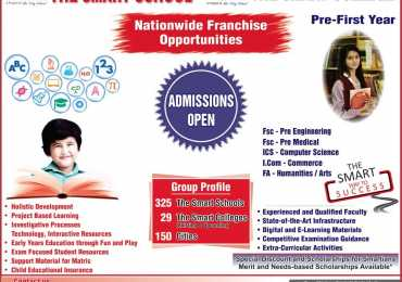 The Smart School Admission 2018 Form
