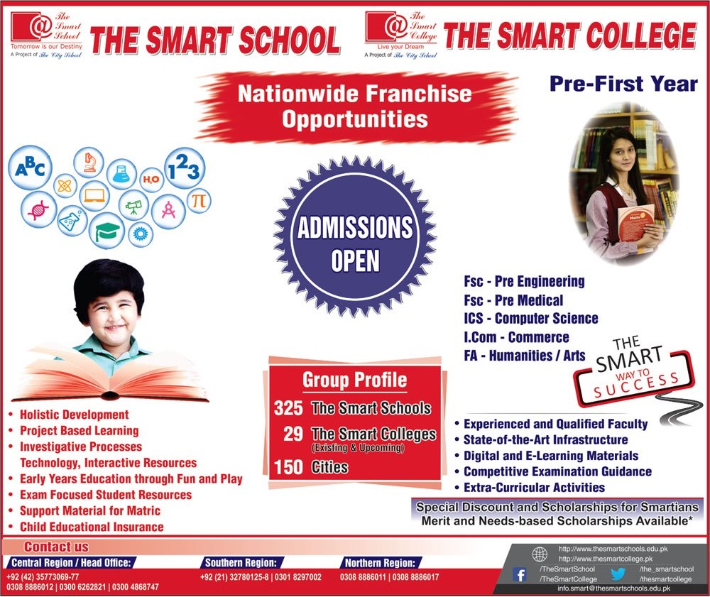 The Smart School Admission 2018 Form Entry Test Fee Structure