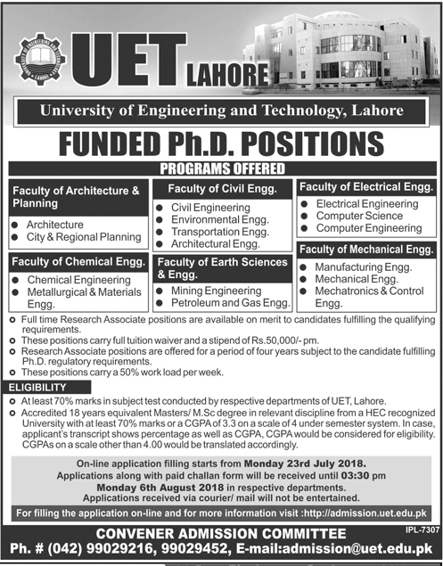 UET Lahore PhD Admissions 2018