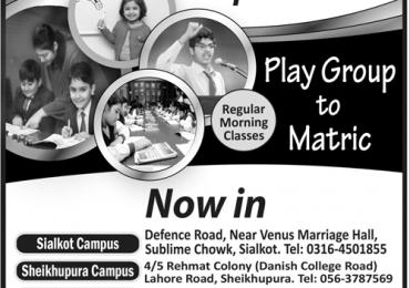 Unique Junior And High School Lahore Admission 2018