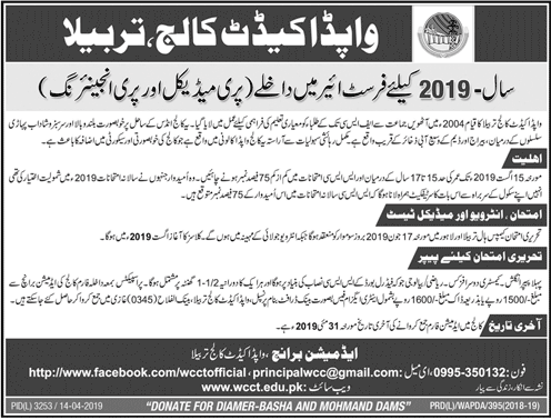 WAPDA Cadet College Tarbela Admission 2019 1st Year Form, Test Result