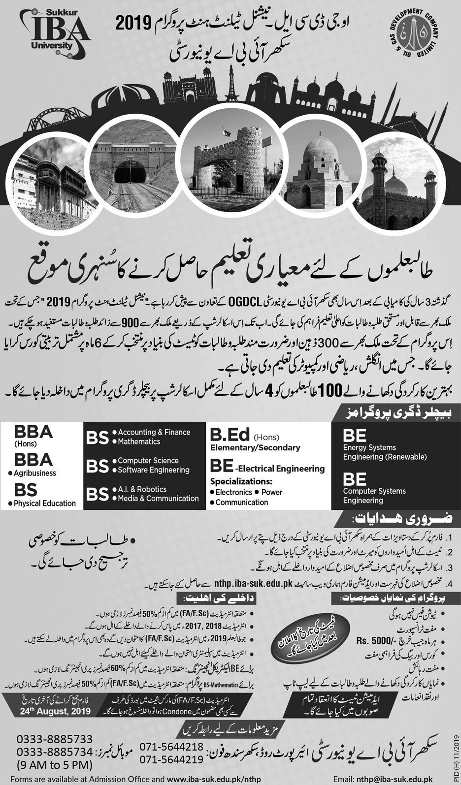 IBA Sukkur OGDCL National Talent Hunt Program 2019