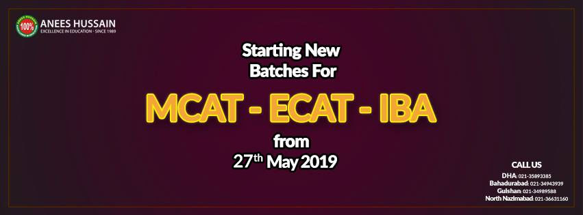 Anees Hussain Karachi Entry Test Preparation Admissions 2019