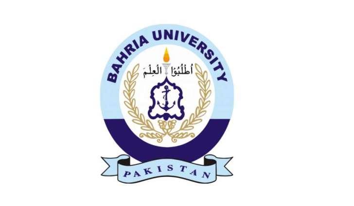 Bahria University Entry Test Dates 2021