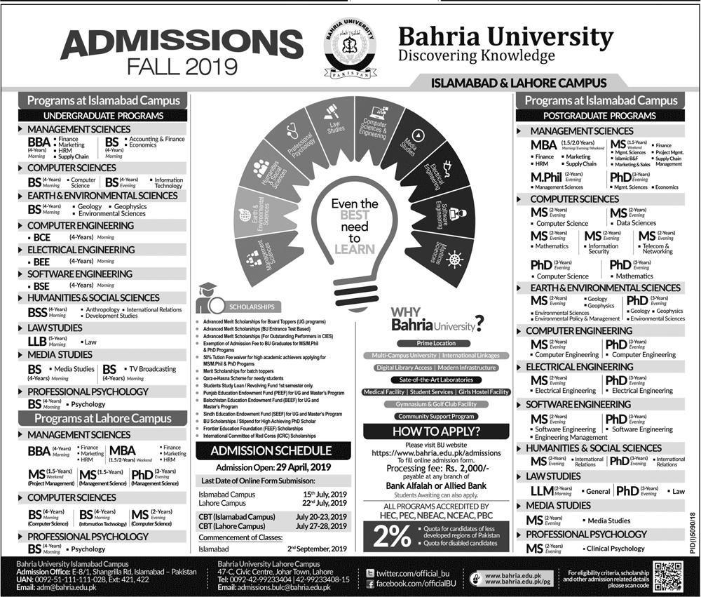 Bahria University Islamabad Fall Admission 2019