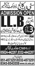 City Law College Rawalakot AJK Admission 2018