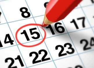 Eid Ul Fitr 2018 In Pakistan Date Public Holidays
