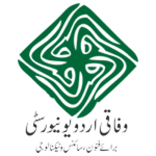 Federal Urdu University Karachi MA Result 2018 Part 1, 2