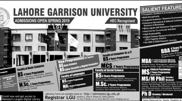 Lahore Garrison University LGU Admission 2019 Form