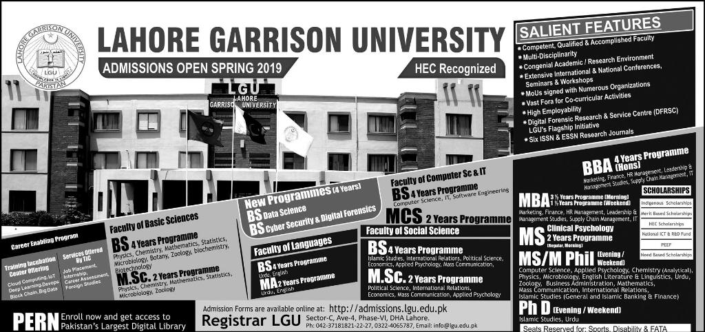 Lahore Garrison University LGU Admission 2019
