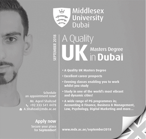 Middlesex University Dubai Admission 2019 Online Form