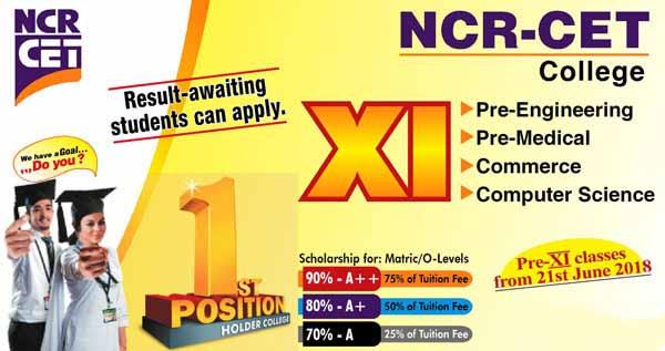 NCR CET Intermediate College Karachi Admission 2018