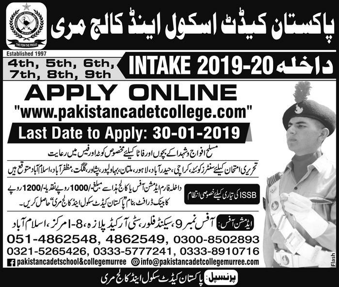 Pakistan Cadet School And College Murree Admission 2019