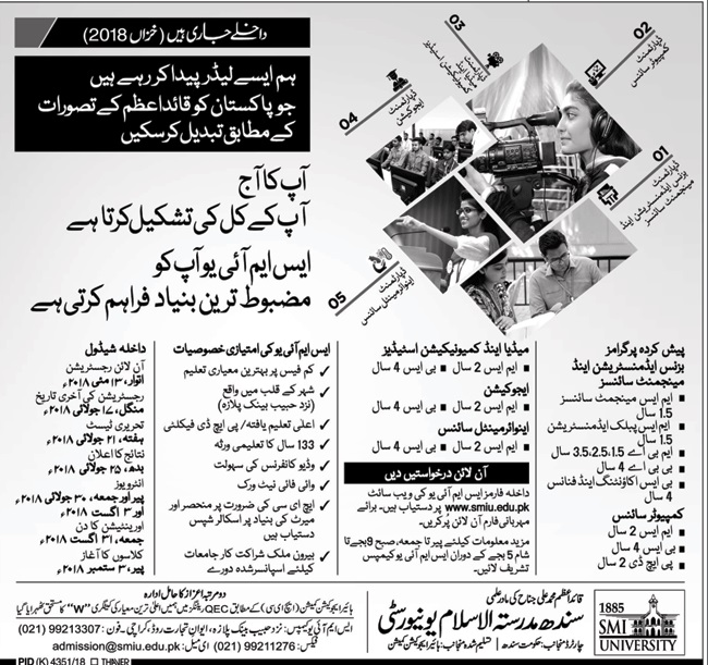 Sindh Madressatul Islam University Karachi Admission 2018 Fall