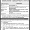 UET Lahore Entry Test 2018 Date Sheet and Schedule