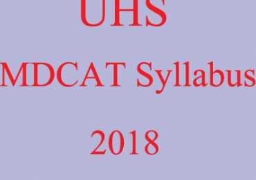UHS Syllabus 2018 PDF Download For MBBS