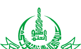 AIOU Bachelor and Postgraduate Results 2019 Online