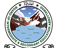 BISE Abbottabad Board 10th Class Result 2018 Online By Name, Roll No