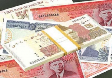 How To Get New Currency Notes In Pakistan 2018
